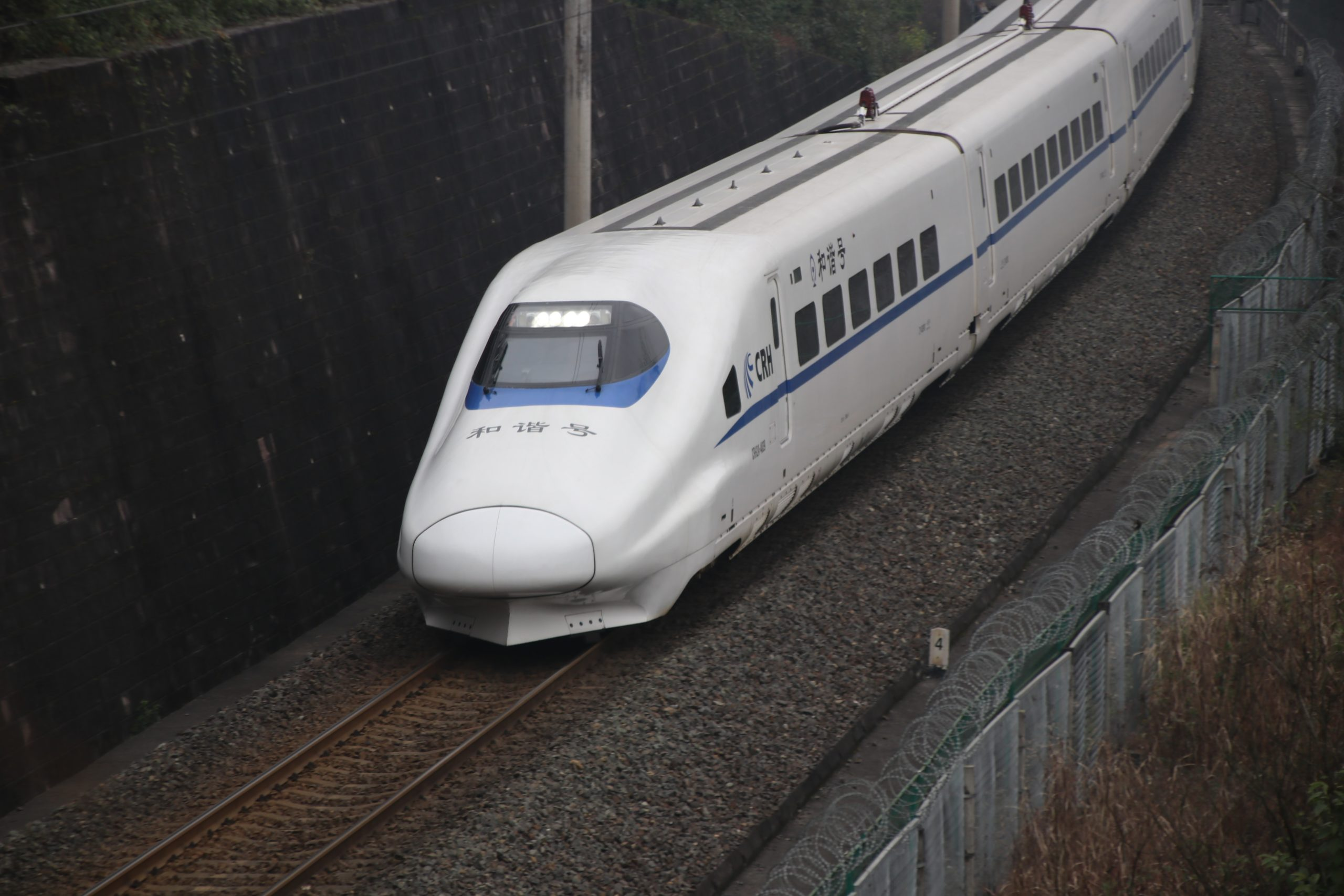 front view of a Japan bullet train
